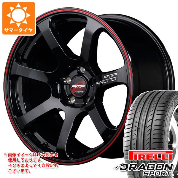 サマータイヤ 215/45R17 91W XL ピレリ ドラゴン スポーツ RMPレーシング R07 7.0-17 タイヤホイール4本セット