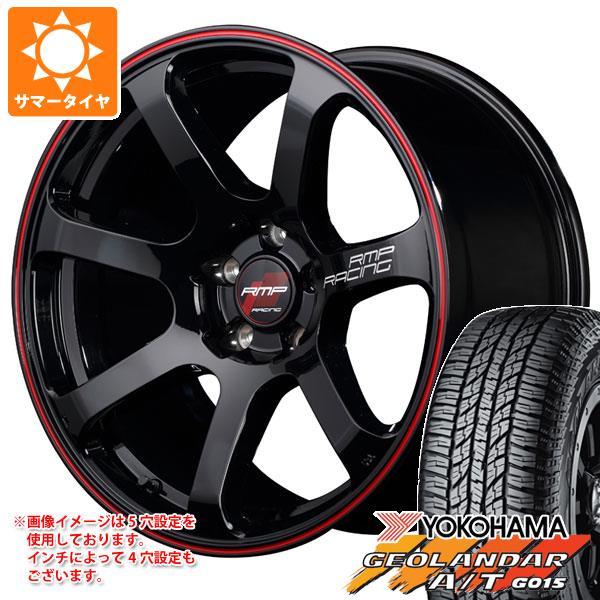 サマータイヤ 235/55R18 104H XL ヨコハマ ジオランダー A/T G015 ブラックレター RMP レーシング R07 8.0-18 タイヤホイール4本セット
