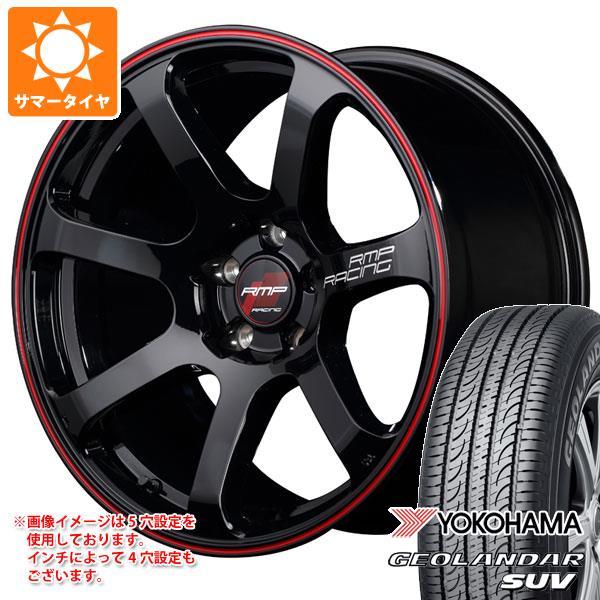 サマータイヤ 215/50R18 92V ヨコハマ ジオランダーSUV G055 RMP レーシング R07 7.5-18 タイヤホイール4本セット