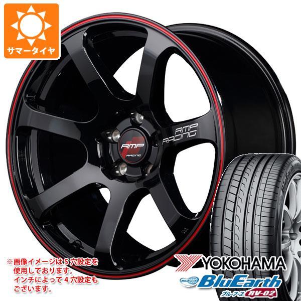 【ギフト】 2021年製 サマータイヤ 235/50R18 235/50R18 97V ヨコハマ サマータイヤ ブルーアース RV-02 RV-02 RMP レーシング R07 8.0-18 タイヤホイール4本セット, アイエヌジーガラス:b8f407ba --- blacktieclassic.com.au