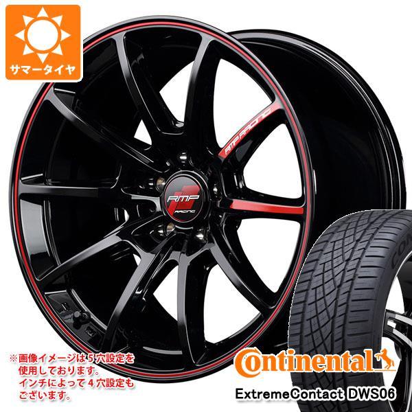 サマータイヤ 235/55R18 100W コンチネンタル エクストリームコンタクト DWS06 RMPレーシング R25 8.0-18 タイヤホイール4本セット