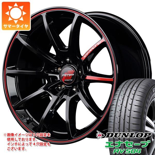 サマータイヤ 165/65R15 81S ダンロップ エナセーブ RV504 RMPレーシング R25 5.0-15 タイヤホイール4本セット