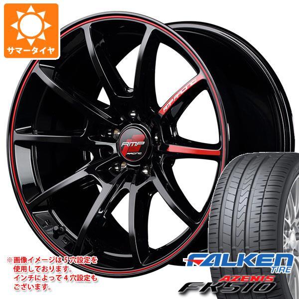 サマータイヤ 245/50R18 104Y XL ファルケン アゼニス FK510 RMPレーシング R25 8.0-18 タイヤホイール4本セット