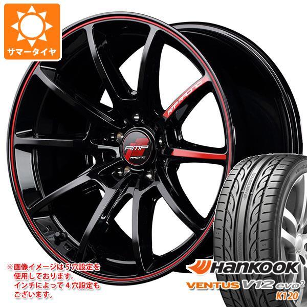 サマータイヤ 215/45R17 91Y XL ハンコック ベンタス V12evo2 K120 RMPレーシング R25 7.0-17 タイヤホイール4本セット