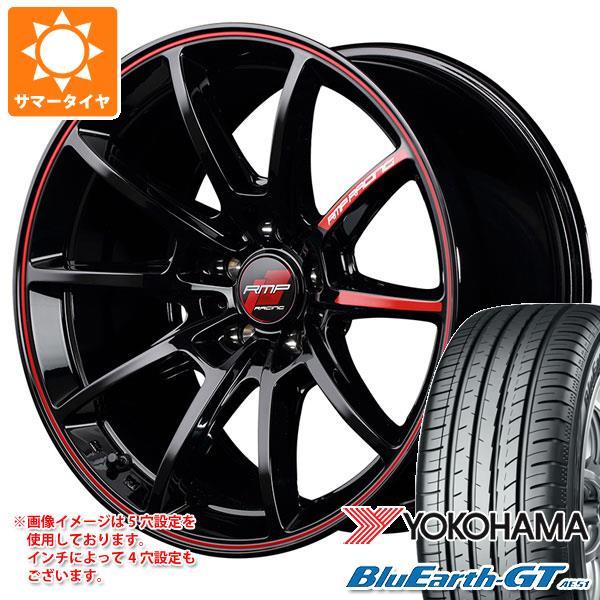サマータイヤ 235/45R17 97W XL ヨコハマ ブルーアースGT AE51 RMPレーシング R25 8.0-17 タイヤホイール4本セット