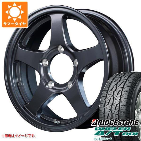 サマータイヤ 215/70R16 100S ブリヂストン デューラー A/T 001 ブラックレター オフパフォーマー RT-5N+ ジムニー専用 5.5-16 タイヤホイール4本セット