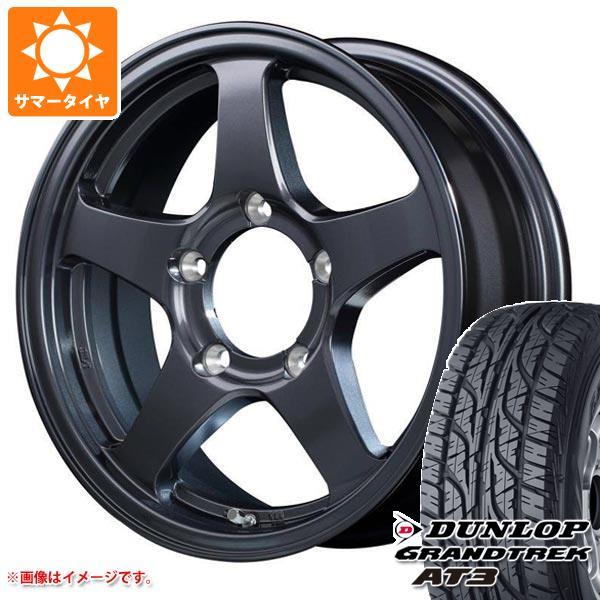 サマータイヤ 215/70R16 100S ダンロップ グラントレック AT3 ブラックレター オフパフォーマー RT-5N ジムニー専用 5.5-16 タイヤホイール4本セット