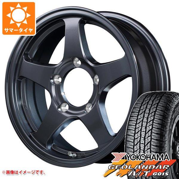 サマータイヤ 215/70R16 100H ヨコハマ ジオランダー A/T G015 ブラックレター オフパフォーマー RT-5N ジムニー専用 5.5-16 タイヤホイール4本セット
