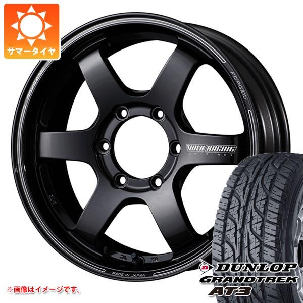 サマータイヤ 265/60R18 110H ダンロップ グラントレック AT3 ブラックレター レイズ ボルクレーシング TE37SB 8.0-18 タイヤホイール4本セット