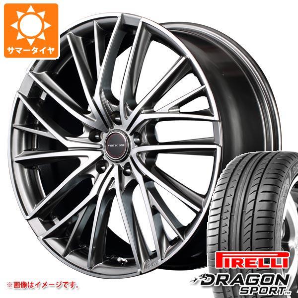サマータイヤ 215/45R18 93W XL ピレリ ドラゴン スポーツ ヴァーテックワン ヴァルチャー 7.0-18 タイヤホイール4本セット