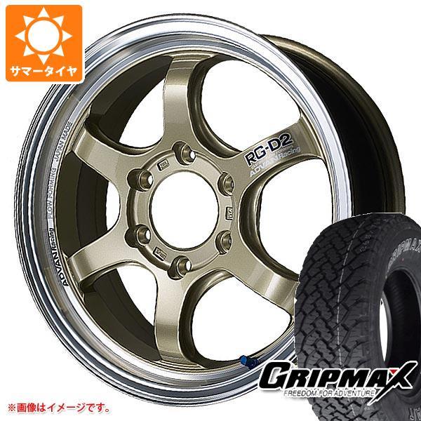 ハイエース 200系専用 サマータイヤ グリップマックス グリップマックス A/T 215/70R16 100T アウトラインホワイトレター アドバンレーシング RG-D2 タイヤホイール4本セット