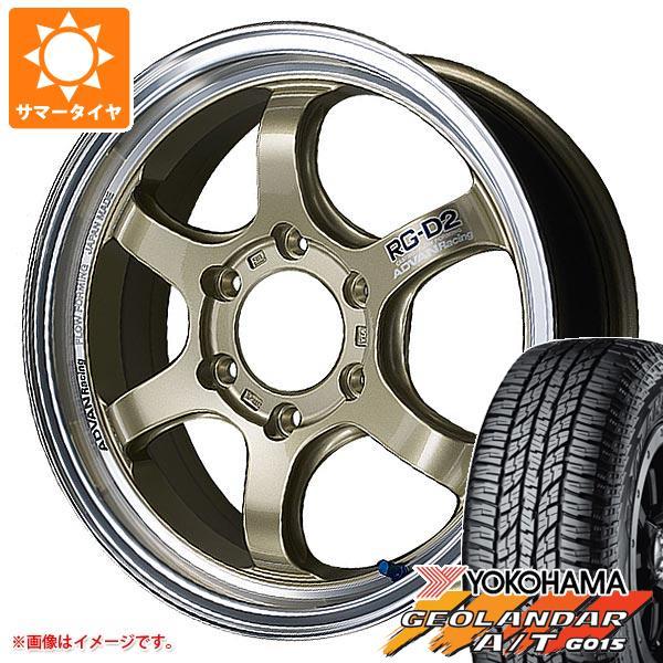 ハイエース 200系専用 サマータイヤ ヨコハマ ジオランダー A/T G015 215/70R16 100H ブラックレター アドバンレーシング RG-D2 タイヤホイール4本セット