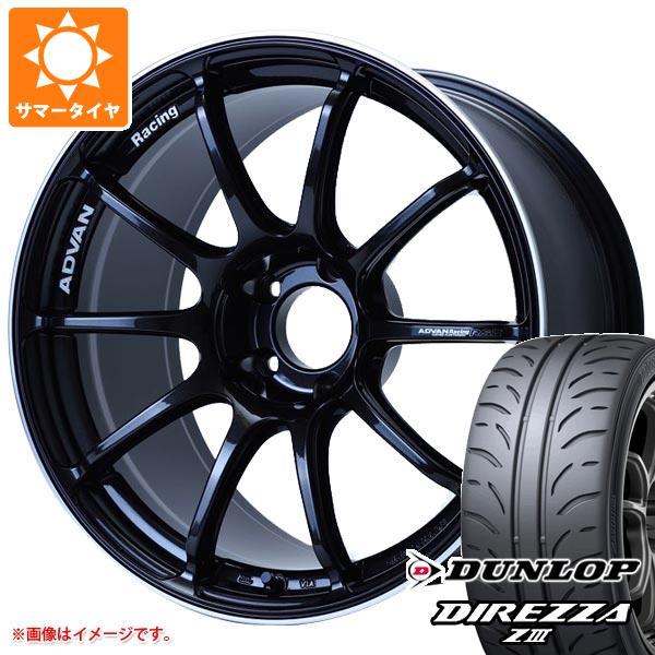 サマータイヤ 265/35R18 93W ダンロップ ディレッツァ Z3 アドバンレーシング RS3 9.5-18 タイヤホイール4本セット