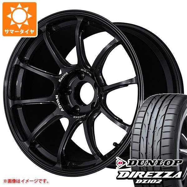 サマータイヤ 245/45R18 100W XL ダンロップ ディレッツァ DZ102 アドバンレーシング RZ-F2 7.5-18 タイヤホイール4本セット