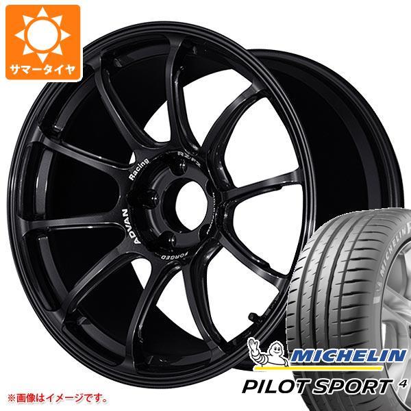 正規品 サマータイヤ 235/40R18 (95Y) XL ミシュラン パイロットスポーツ4 アドバンレーシング RZ-F2 7.5-18 タイヤホイール4本セット