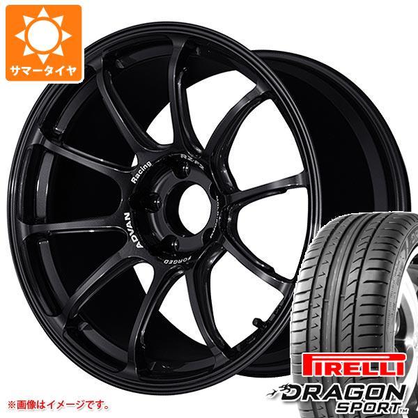正規品 サマータイヤ 245/40R18 97Y XL ピレリ ドラゴン スポーツ アドバンレーシング RZ-F2 8.5-18 タイヤホイール4本セット