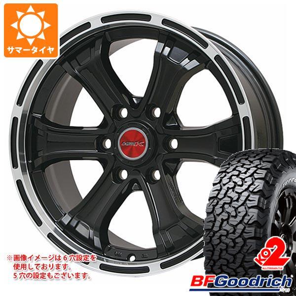 サマータイヤ 275/70R18 125/122R BFグッドリッチ オールテレーン T/A KO2 ホワイトレター B マッド K 8.0-18 タイヤホイール4本セット