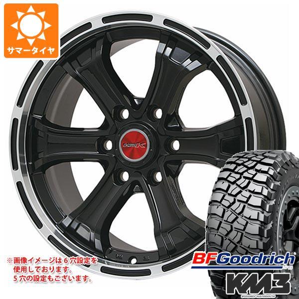 サマータイヤ 275/70R18 125/122Q BFグッドリッチ マッドテレーン T/A KM3 B マッド K 8.0-18 タイヤホイール4本セット
