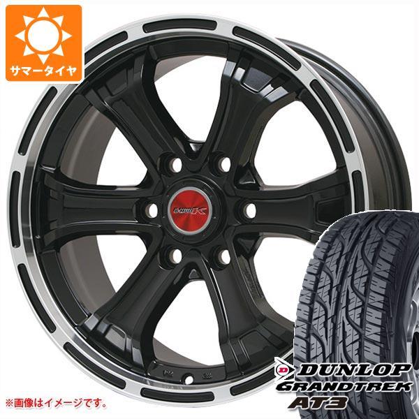 サマータイヤ 265/60R18 110H ダンロップ グラントレック AT3 ブラックレター B マッド K GB/リムP 8.0-18 タイヤホイール4本セット