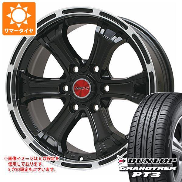 サマータイヤ 265/60R18 110V ダンロップ グラントレック PT3 B マッド K GB/リムP 8.0-18 タイヤホイール4本セット