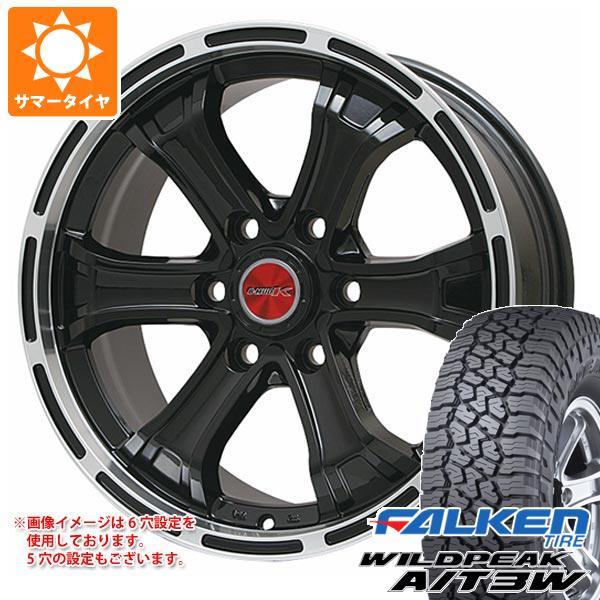 サマータイヤ 265/65R17 116S XL ファルケン ワイルドピーク A/T3W B マッド K GB/リムP 7.5-17 タイヤホイール4本セット