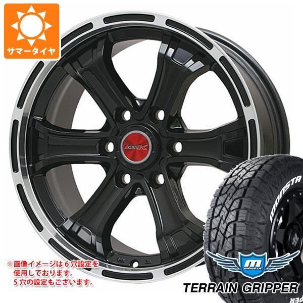 サマータイヤ 265/60R18 114T XL モンスタ テレーングリッパー ホワイトレター B マッド K GB/リムP 8.0-18 タイヤホイール4本セット
