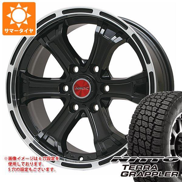 サマータイヤ 265/70R17 113S ニットー テラグラップラー B マッド K GB/リムP 7.5-17 タイヤホイール4本セット