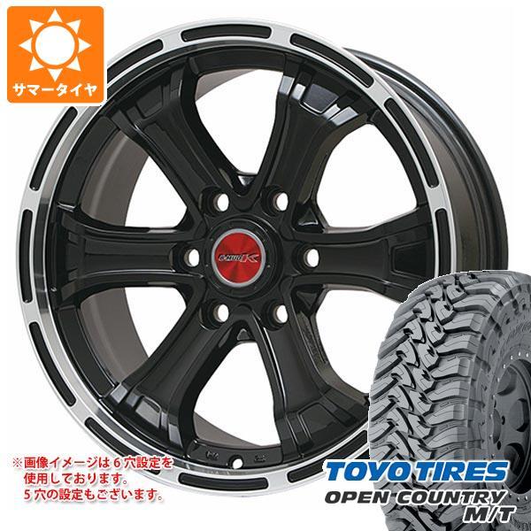 サマータイヤ 285/75R16 126P トーヨー オープンカントリー M/T ブラックレター B マッド K GB/リムP 8.0-16 タイヤホイール4本セット