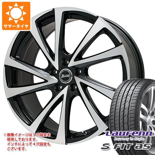 サマータイヤ 225/55R18 98W ラウフェン Sフィット AS LH01 ビーウィン ヴェノーザ10 7.5-18 タイヤホイール4本セット