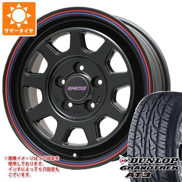 サマータイヤ 215/65R16 98H ダンロップ グラントレック AT3 ブラックレター DTスタイル 6.5-16 タイヤホイール4本セット
