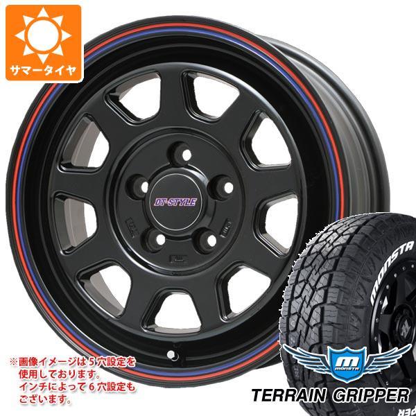 サマータイヤ 265/65R17 116T XL モンスタ テレーングリッパー ホワイトレター DTスタイル 8.0-17 タイヤホイール4本セット