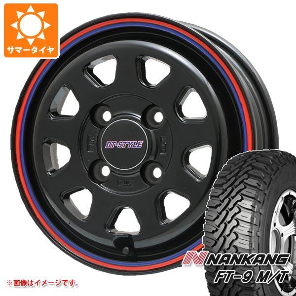 サマータイヤ 165/60R15 77S ナンカン FT-9 M/T ブラックサイドウォール DTスタイル 4.5-15 タイヤホイール4本セット