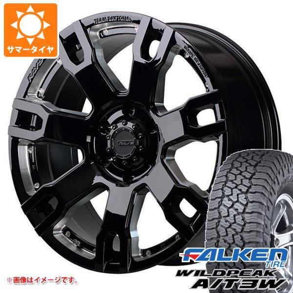 サマータイヤ 285/55R20 122/119Q ファルケン ワイルドピーク A/T3W レイズ デイトナ FDX F7S BNE 8.5-20 タイヤホイール4本セット