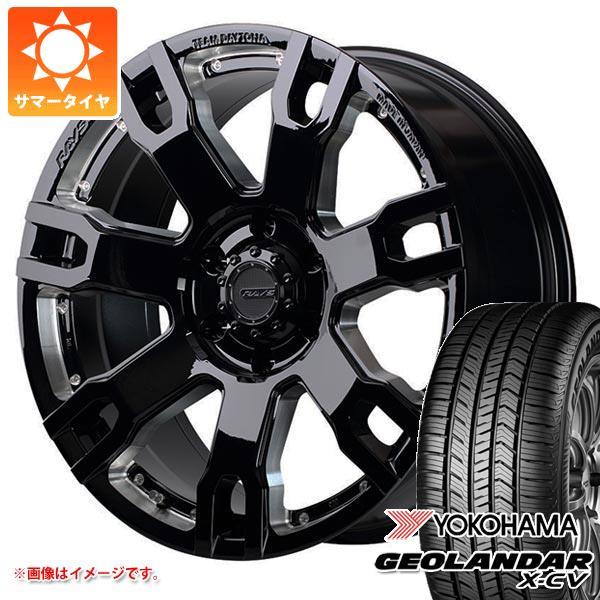 サマータイヤ 265/50R20 111W XL ヨコハマ ジオランダー X-CV G057 レイズ デイトナ FDX F7S BNE 8.5-20 タイヤホイール4本セット
