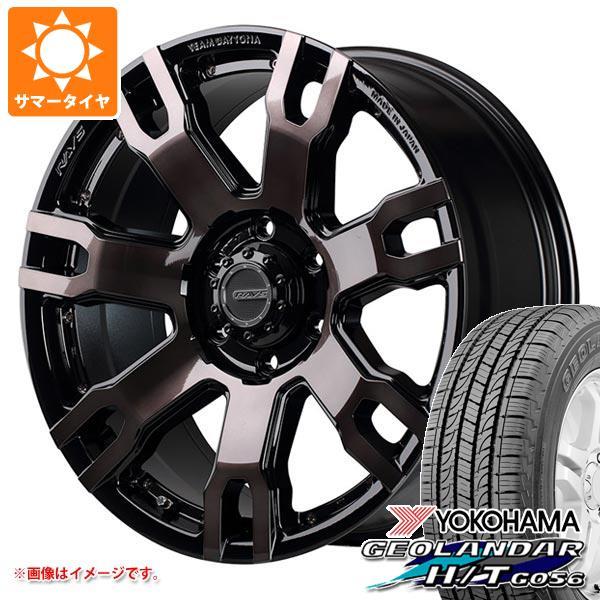サマータイヤ 265/70R17 115S ヨコハマ ジオランダー H/T G056 ブラックレター レイズ デイトナ FDX F7S 8.0-17 タイヤホイール4本セット