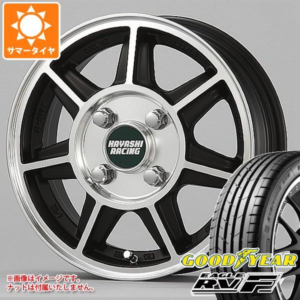 サマータイヤ 155/65R14 75H グッドイヤー イーグル RV-F ハヤシレーシング ハヤシストリート SF 5.0-14 タイヤホイール4本セット