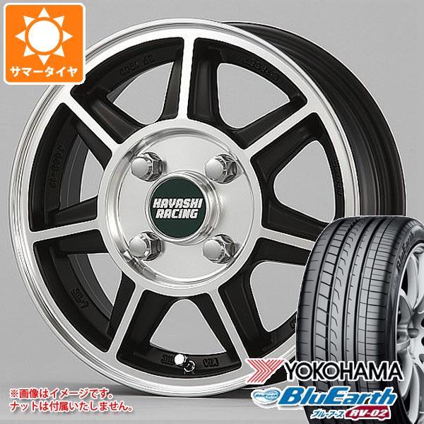 サマータイヤ 155/65R14 75H ヨコハマ ブルーアース RV-02CK ハヤシレーシング ハヤシストリート SF 5.0-14 タイヤホイール4本セット