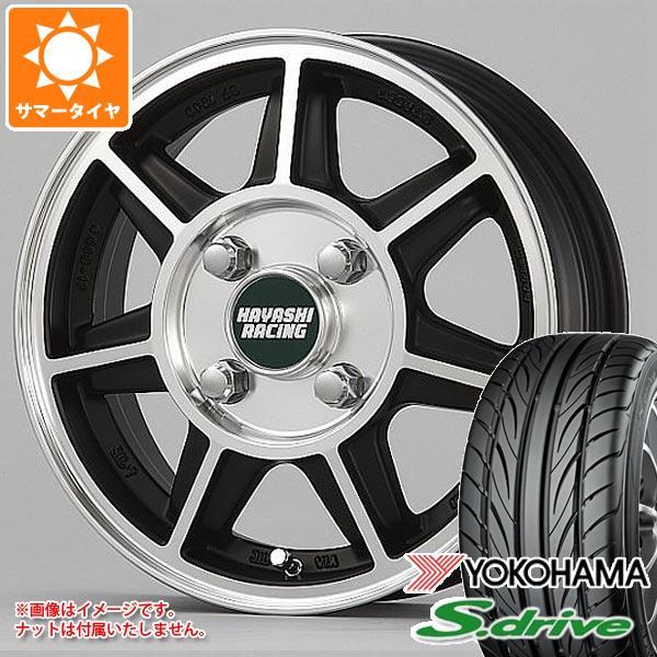 サマータイヤ 165/55R14 72V ヨコハマ DNA S.ドライブ ES03 ハヤシレーシング ハヤシストリート SF 5.0-14 タイヤホイール4本セット