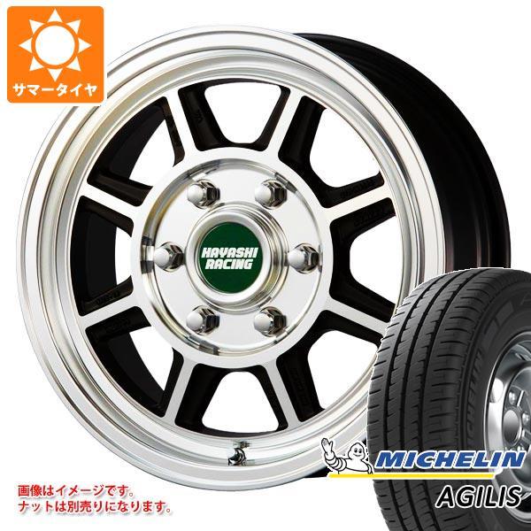 正規品 ハイエース 200系専用 サマータイヤ ミシュラン アジリス 215/65R16C 109/107T ハヤシレーシング ハヤシストリート STH タイヤホイール4本セット