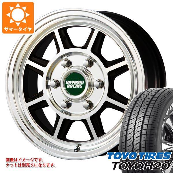 ハイエース 200系専用 サマータイヤ トーヨー H20 215/65R16C 109/107R ホワイトレター ハヤシレーシング ハヤシストリート STH タイヤホイール4本セット