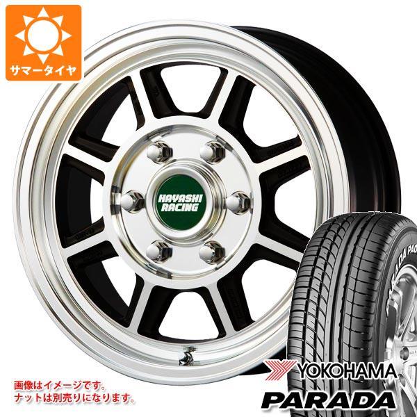 ハイエース 200系専用 サマータイヤ ヨコハマ パラダ PA03 215/65R16C 109/107S ホワイトレター ハヤシレーシング ハヤシストリート STH タイヤホイール4本セット