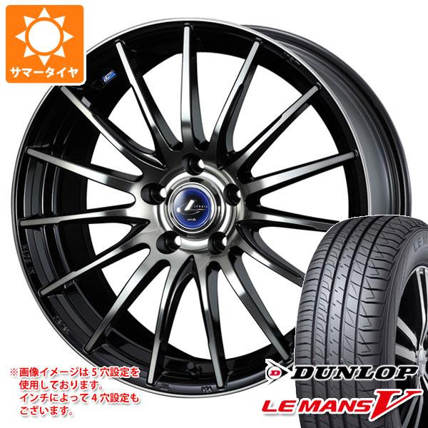 サマータイヤ 165/55R15 75V ダンロップ ルマン5 LM5 レオニス ナヴィア 05 4.5-15 タイヤホイール4本セット