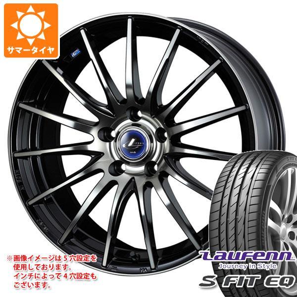 サマータイヤ 205/55R16 94V XL ラウフェン Sフィット EQ LK01 レオニス ナヴィア 05 6.5-16 タイヤホイール4本セット