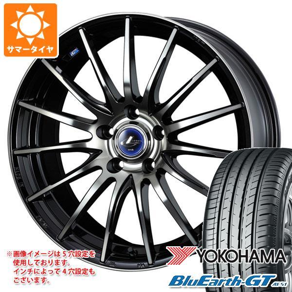 サマータイヤ 165/55R15 75V ヨコハマ ブルーアースGT AE51 レオニス ナヴィア 05 4.5-15 タイヤホイール4本セット