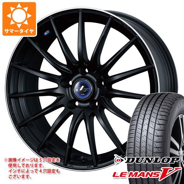 サマータイヤ 165/60R15 77H ダンロップ ルマン5 LM5 レオニス ナヴィア 05 4.5-15 タイヤホイール4本セット