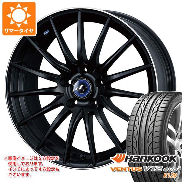 サマータイヤ 215/45R17 91Y XL ハンコック ベンタス V12evo2 K120 レオニス ナヴィア 05 MBP 7.0-17 タイヤホイール4本セット