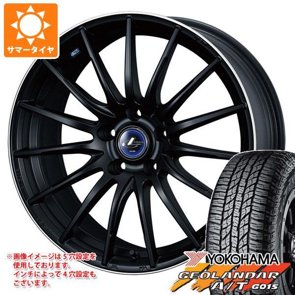 サマータイヤ 235/55R18 104H XL ヨコハマ ジオランダー A/T G015 ブラックレター レオニス ナヴィア 05 MBP 8.0-18 タイヤホイール4本セット
