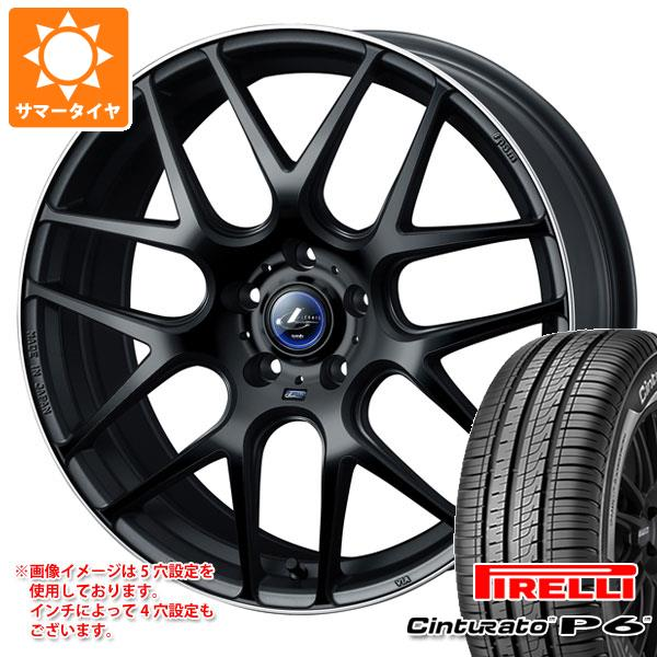 サマータイヤ 205/50R17 93V XL ピレリ チントゥラート P6 レオニス ナヴィア 06 7.0-17 タイヤホイール4本セット