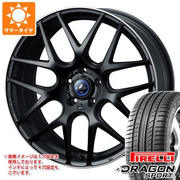 サマータイヤ 215/45R17 91W XL ピレリ ドラゴン スポーツ レオニス ナヴィア 06 MBP 7.0-17 タイヤホイール4本セット