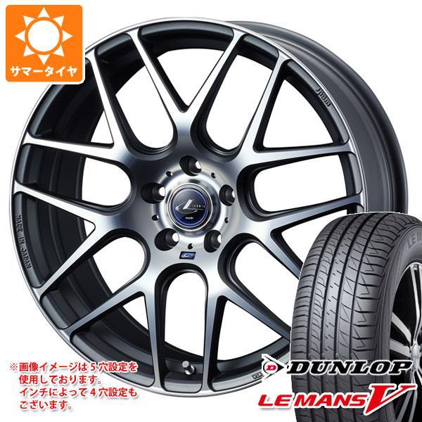 サマータイヤ 165/50R15 73V ダンロップ ルマン5 LM5 レオニス ナヴィア 06 MGMC 4.5-15 タイヤホイール4本セット